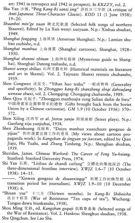 thesis about translation pdf translation the thousand word essay qianzi wen