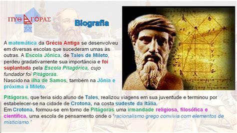 biografia de pitagoras hist 243 ria da matem 225 tica 06 pit 225 goras de samos youtube