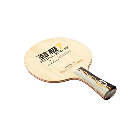 Dhs Pg 7 Power G 7 Table Tennis Blade 7 Ply Wood Ping Pong Ba dhs pg 7 power g 7 table tennis and ping pong