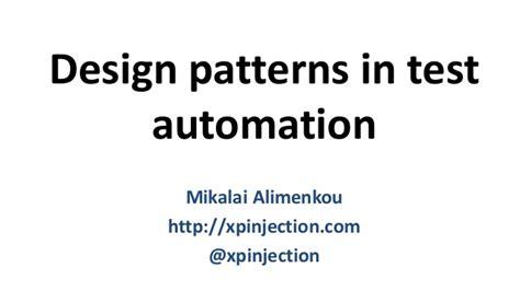 design pattern quiz questions design patterns in test automation
