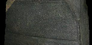 rosetta stone old norse is biblical mount sinai located in har karkom where