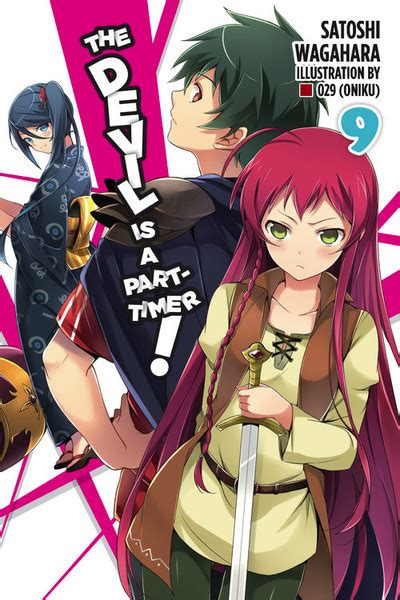 the is a part timer vol 9 light novel books the is a part timer novel volume 9