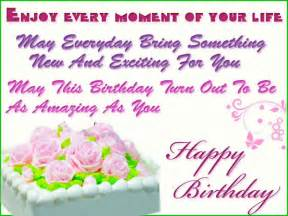 Happy Birthday Wishes To Best Friend Happy Birthday Wishes Quotes Sms Messages Ecards Images
