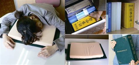 workaholic desk pillow book the green head