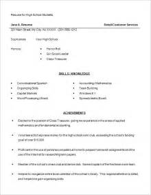 Exle Of A Resume For High School Student by 10 High School Resume Templates Free Pdf Word Psd