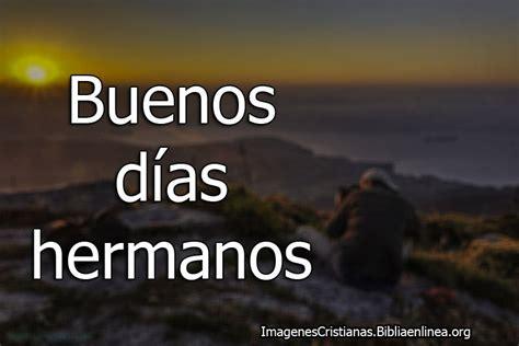 Imagenes Buenos Dias Hermanitos | amor comentarios para hi5 amor gr ficos y mensajes para