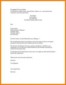 Cover Letter Closing Salutation by Cover Letter Closings