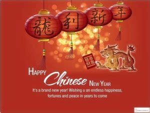 new year greetings phrases cantonese happy new year 2018 archives ithumbapp festival 2017