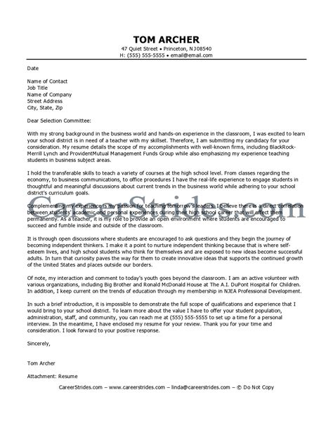 cover letter sles education cover letter sles