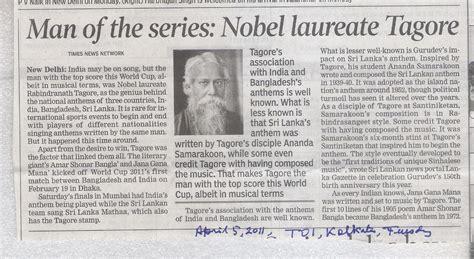 rabindranath tagore biography essay in english essay on rabindranath tagore in hindi
