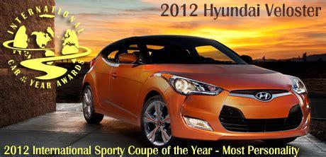 2012 hyundai veloster named 2012 international sporty