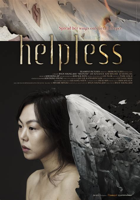 helpless 2012 the east