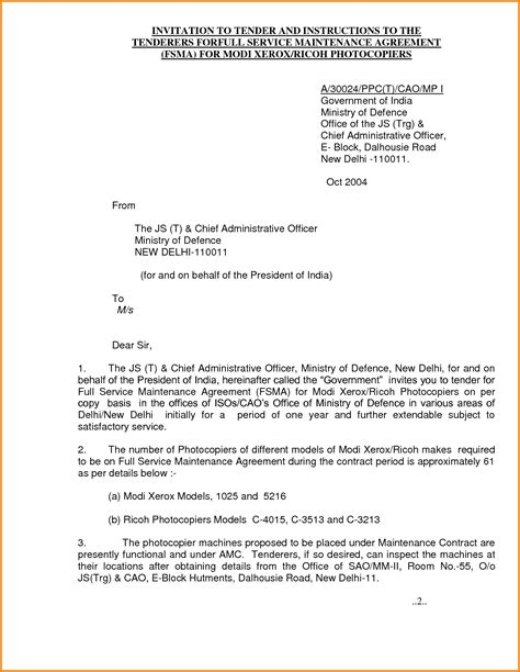office of film and literature classification oflc letter to efa