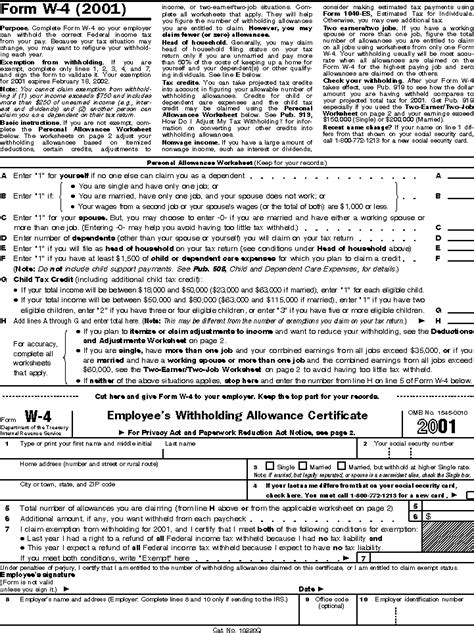 blank printable w 4 form publication 919 how do i adjust my tax withholding