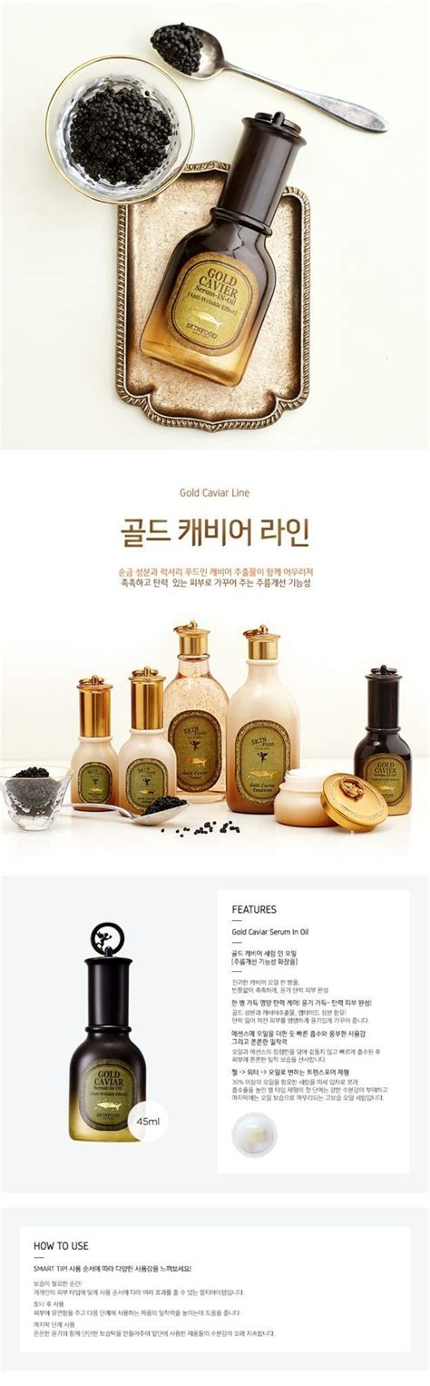 Caviar Shoo Malaysia skinfood gold caviar serum in korean cosmetic shop