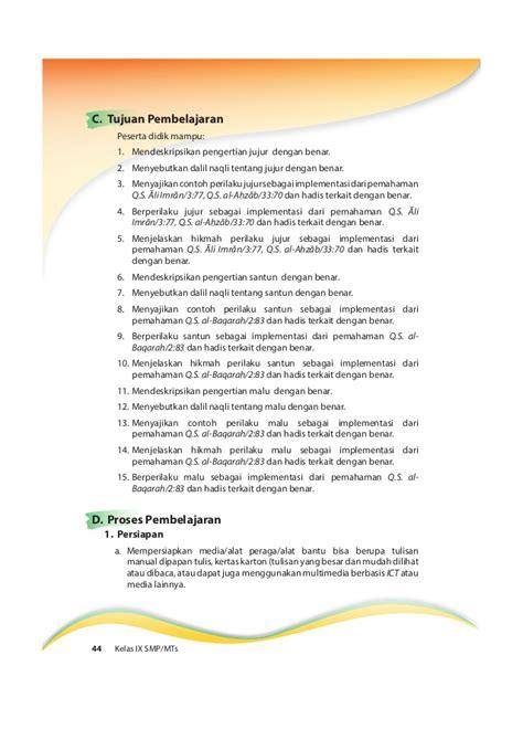 Buku Psikologi Pembelajaran Pendidikan Agama Islam Berbasis Integrasi buku pegangan guru agama islam smp kelas 9 kurikulum 2013