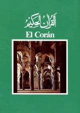 el coran arabic and el coran sagrado spanish and arabic blue hardcover