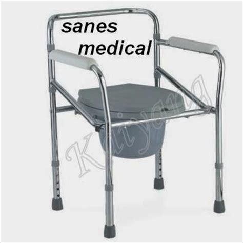 Kursi Wc sanes kursi duduk bantu untuk toilet kloset bab