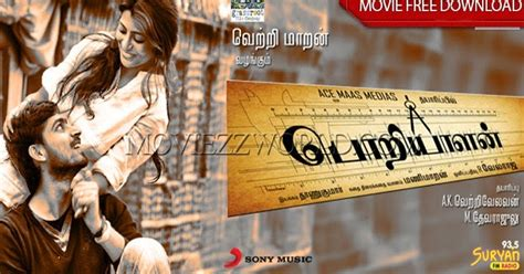 tamil movie themes ringtone download poriyaalan tamil movie mp3 songs free download tamil