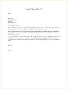 Resignation letter samples tips write resignation letter samples