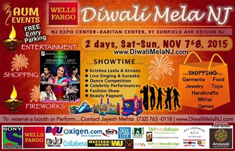 festival of lights nj diwali mela celebration in edison s raritan center