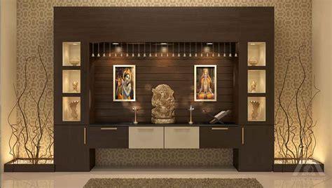Pooja Room Design In Marble   [peenmedia.com]