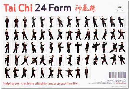 Simplified Standard 24 Movement T Ai Chi Ch Uan Form Yang