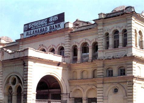allahabad bank news business news headlines india equitypandit