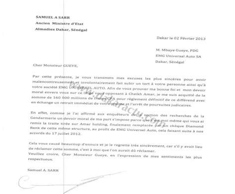Lettre Demande De Haut Patronage La Lettre D Excuse De Samuel Sarr Au Patron De Emg M Baye Gu 232 Ye Document