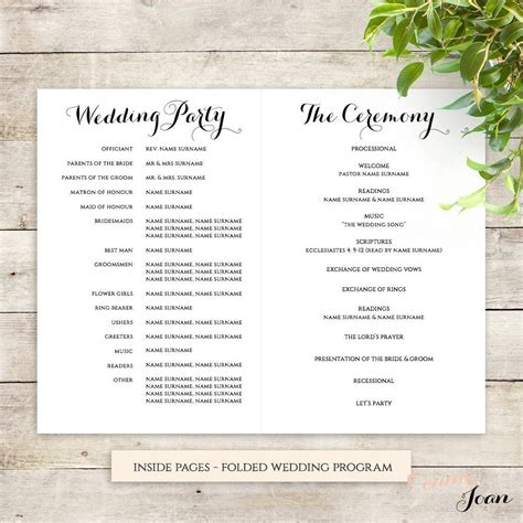wedding processional order template byron printable wedding order of service template in 2019
