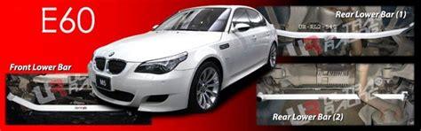 Strutbar Stabilizer Ultra Racing Bmw E30 bmw performance car parts nz best prices quality service
