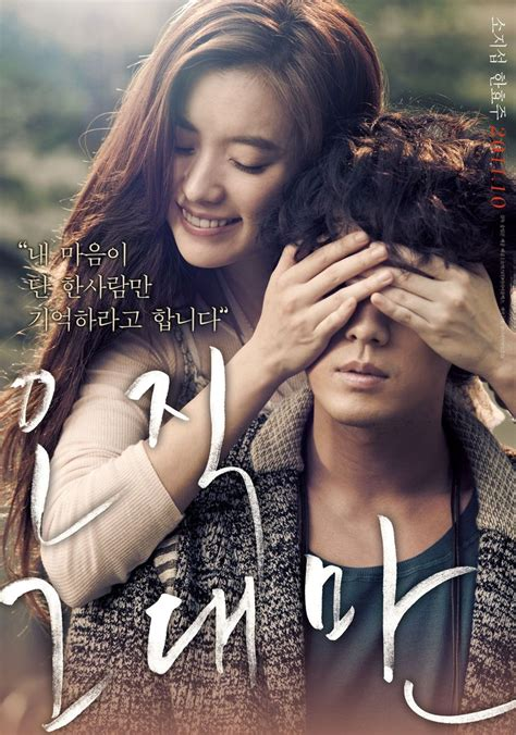film romance korea tersedih 55 best images about korean movie posters on pinterest