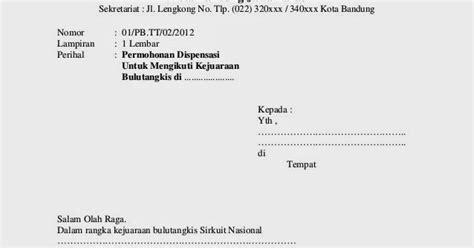 contoh surat dispensasi mahasiswa skripsi pai