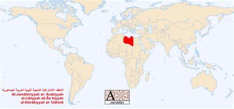 libya on the world map world atlas the sovereign states of the world libya