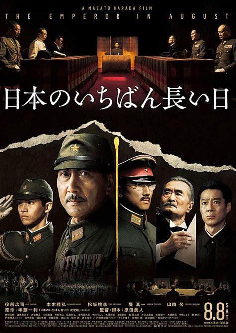 download film epic bluray ganool the emperor in august 2015 bluray 1080p ganool ag watch