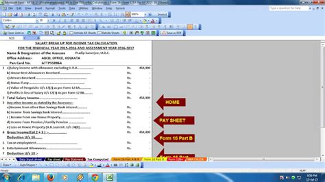 income tax section 80cc download private non govt employees automated income tax