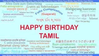 birthday tamil