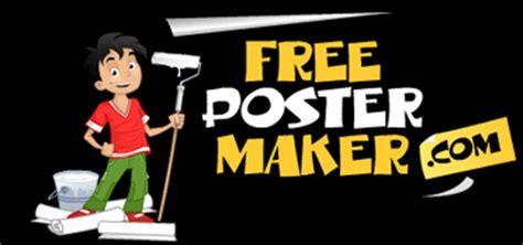 free printable poster generator sglab art links