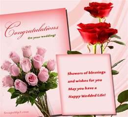 wedding wishes ecards wedding greetings wedding images wedding gif