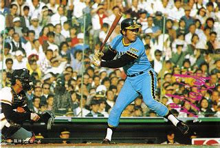 japanese baseball cards career home run leaders 10
