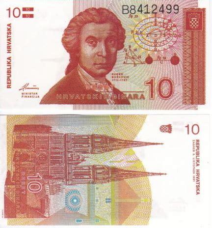 Tajikistan 5 Somoni1999 P15 Unc croatia 10 dinara 1991 p18 fds unc 0 33