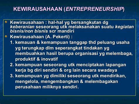 Enterpreneurship Kewirausahaan itp uns semester 3 kewirausahaan pendahuluan