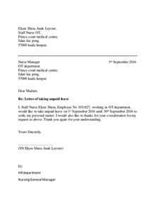 Unpaid Leave Request Letter Sle Unpaid Leave Letter