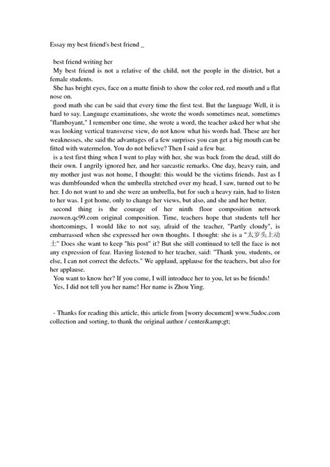 essay on my best friend in english best essay in 200 words