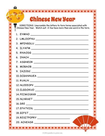 new year words in chinse new year word scramble