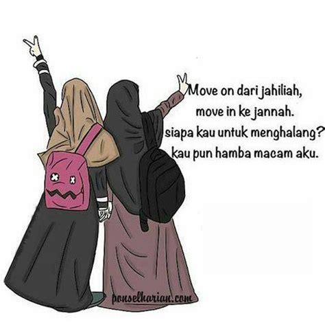 Animasi Jilbab Syar I gambar dp bbm syar i ponsel harian