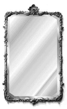 Cermin Di Pejompongan rangkuman materi fisika smp pemantulan cahaya cermin