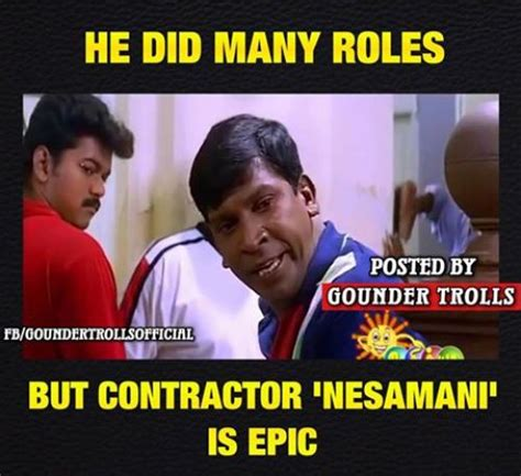 Comedy Meme - vadievlu memes and comedy trolls vadivelu comedy memes