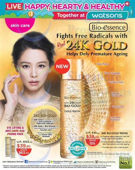 Bio Essence 24k Bio Gold Water bio essence 24k bio gold gold water 187 watsons personal