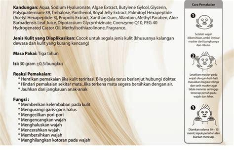 Jual Sabun Amoorea Jakarta distributor sabun amoorea jual sabun amoorea indonesia